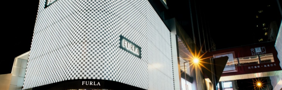 FURLA dévoile son nouveau Flagship Store à Hong Kong